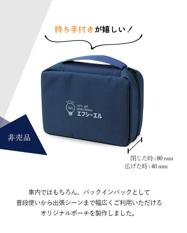 持ち手つきがうれしい。車内ではもちろん、バッグインバッグとして普段使いから出張シーンまで幅広くお使いいただけます。