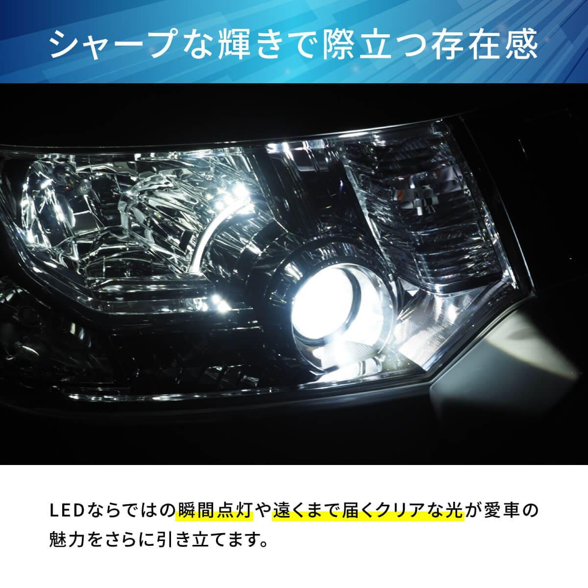 LEDならではのシャープな光