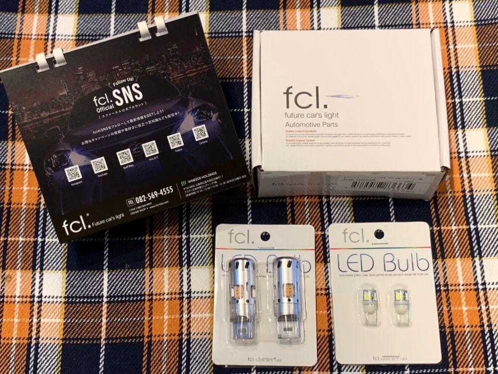 fcl. LEDハイパワーバックランプ T16/T15, 抵抗内蔵LEDウィンカーバルブ, LEDバルブ T10 5連SMD