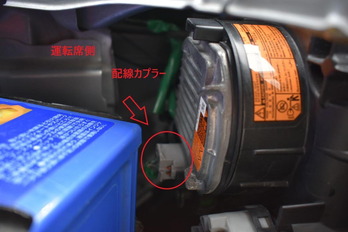 純正HIDのバラストの接続カプラー