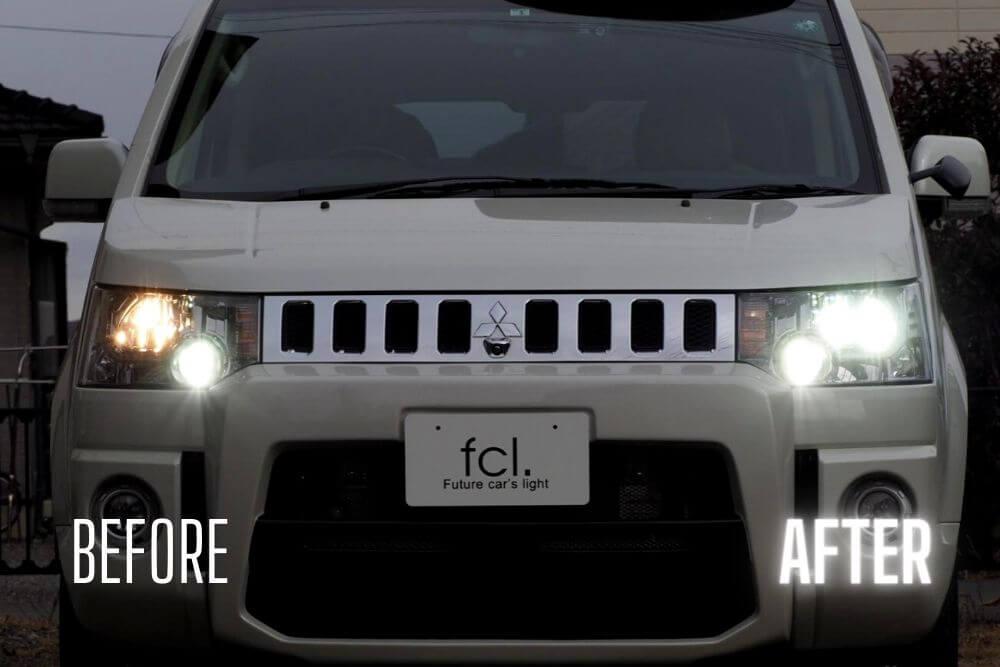 【左側】純正ハロゲンライト【右側】fcl.LEDヘッドライト