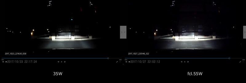 35Wと55Wの明るさ比較 ロービームのみ点灯