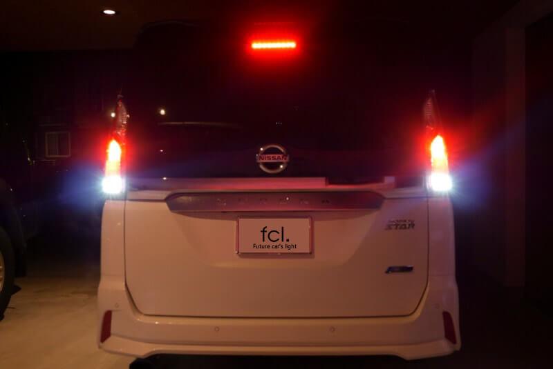 交換後 fcl.LEDバルブの点灯