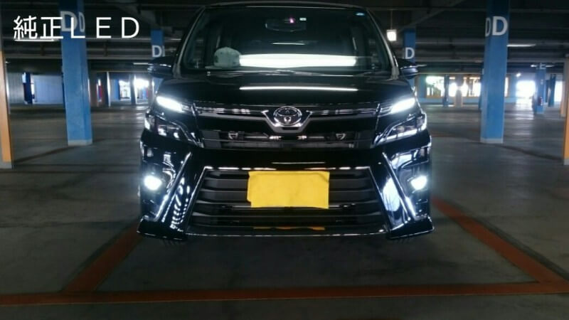 純正LED画像の点灯