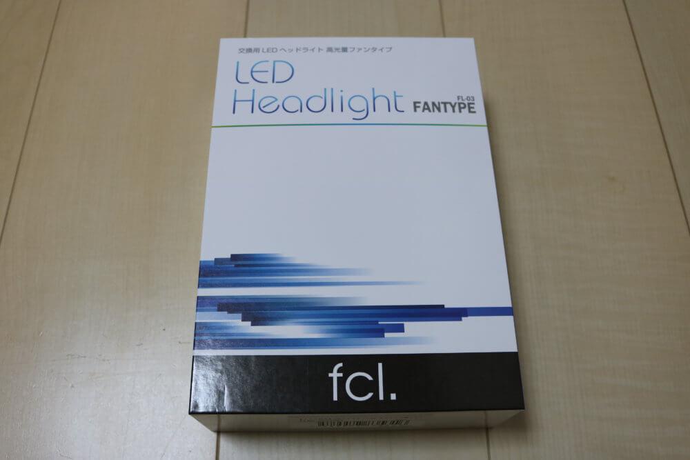 ワゴンRのヘッドライトをLED化_fcl. LEDヘッドライトH4