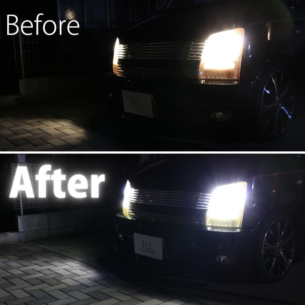 ワゴンRのヘッドライトをLED化_ビフォーアフター2