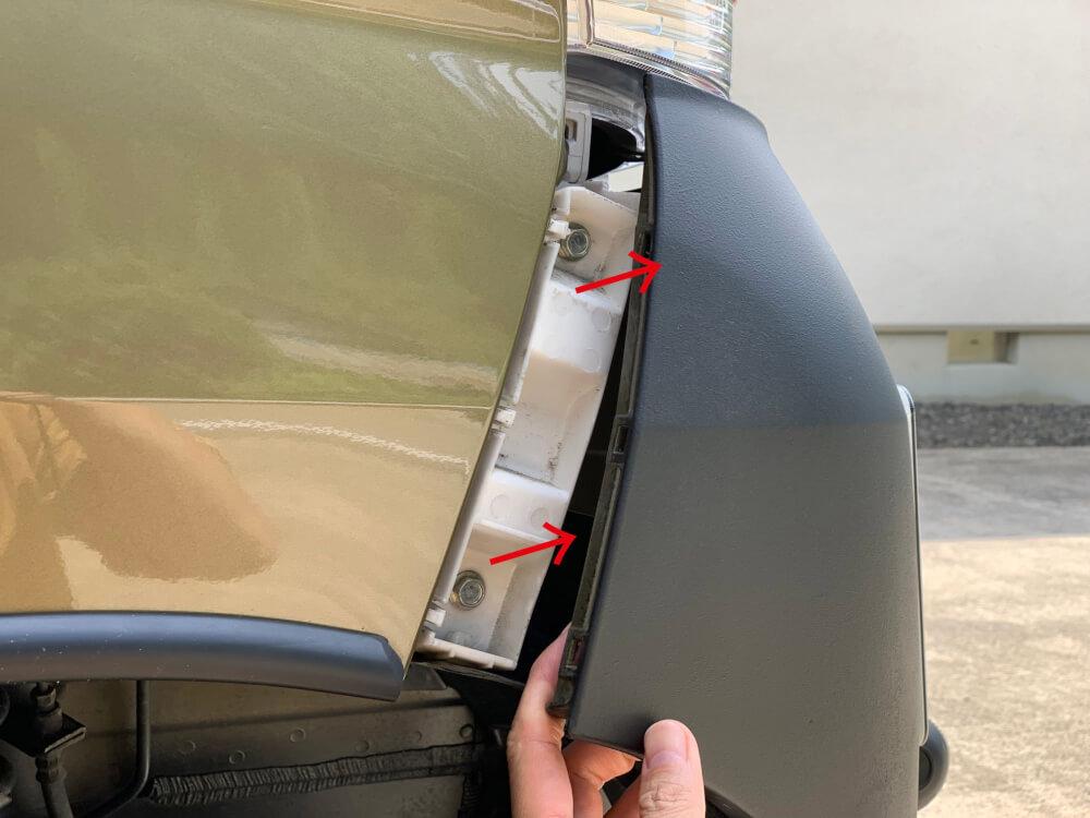 ハイゼットカーゴ S331V ヘッドライトをLED化_バンパー取外し