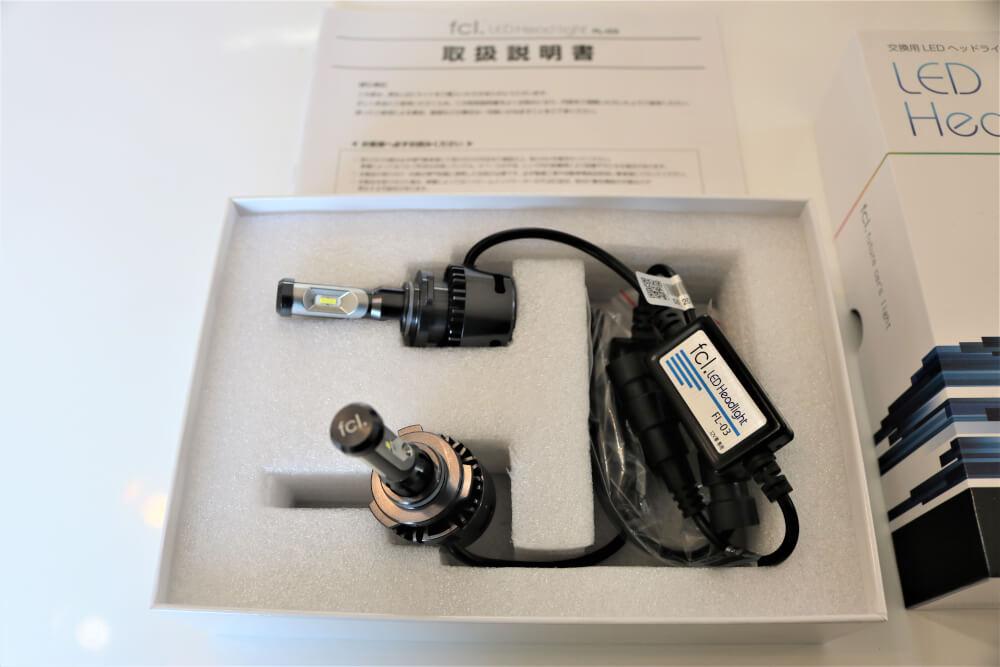 LEDヘッドライトバルブ HB3 ホワイト