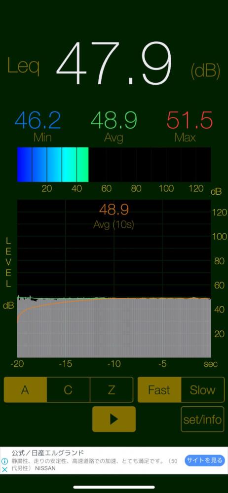 ノートe-POWER_LEDヘッドライト_アプリで音の確認