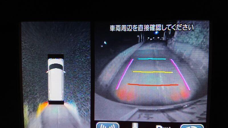 交換後 fcl.ハイパワーLEDバックランプの点灯モニター画像