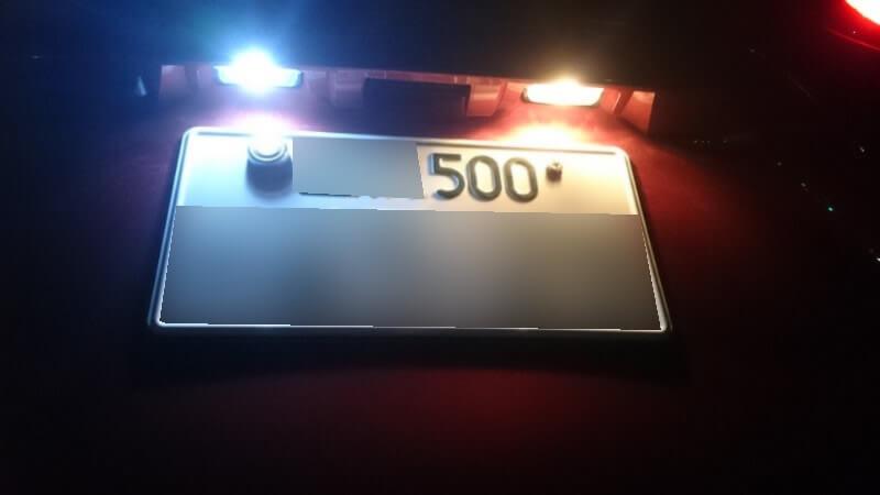 純正ライセンスランプとfcl.LEDランプの比較