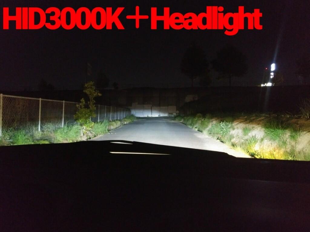 HID3000K+ヘッドライト