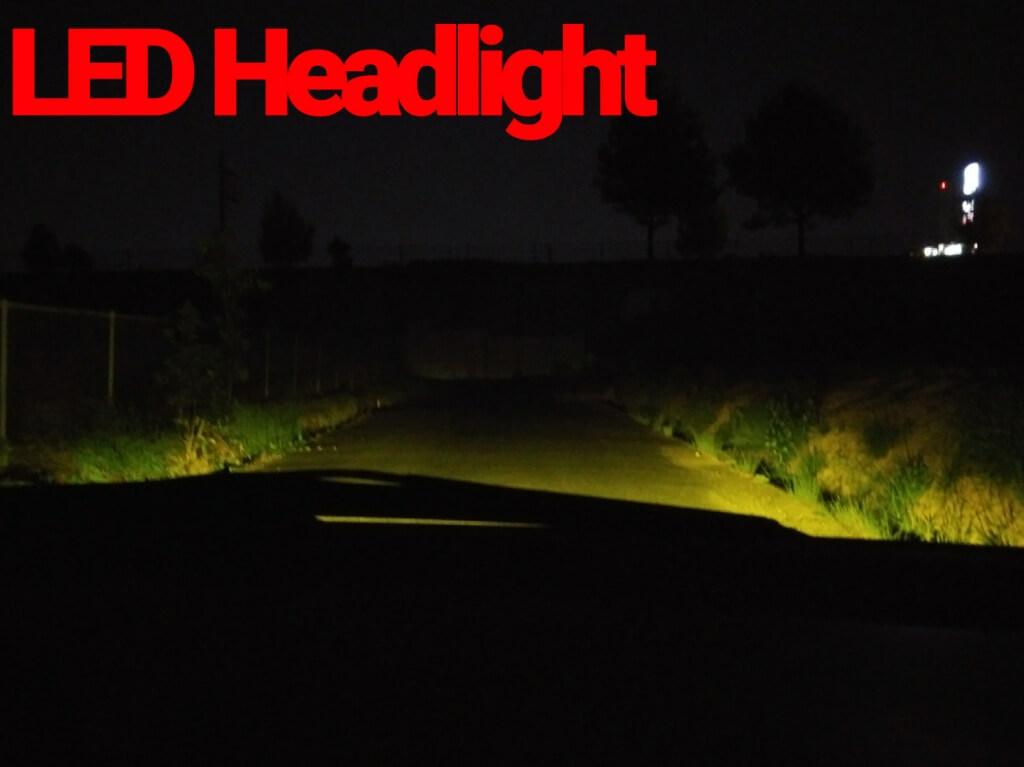 LEDヘッドライト