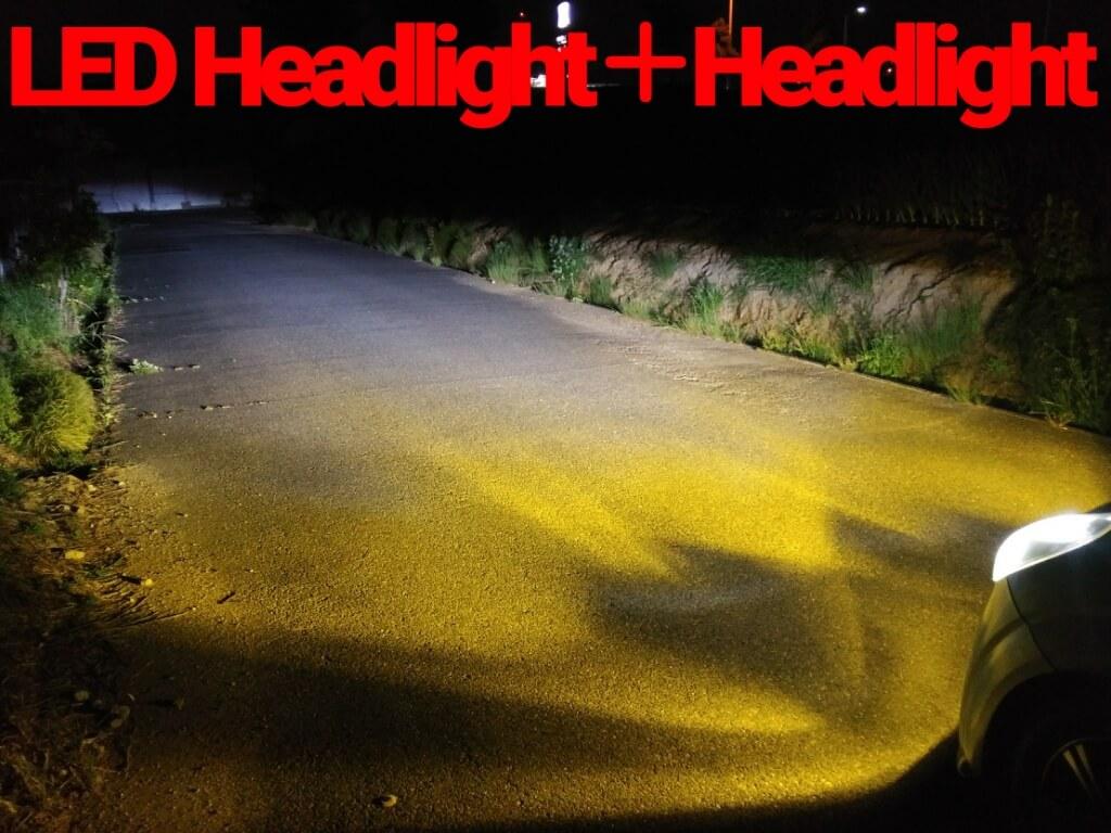LEDヘッドライト+ヘッドライト