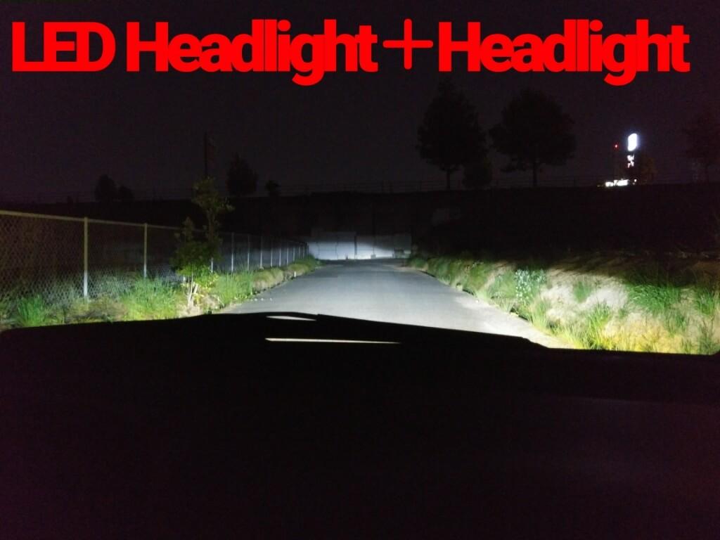 LEDバルブ+ヘッドライト