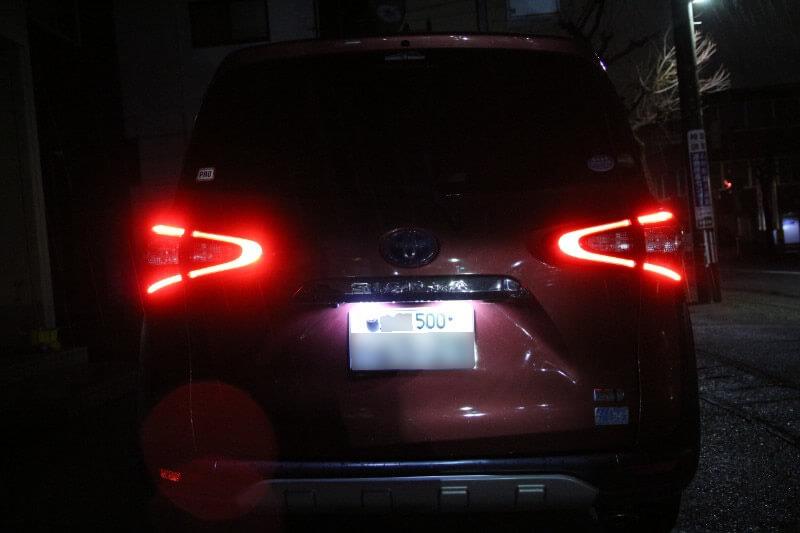 交換後 fcl.LEDライセンスランプの点灯