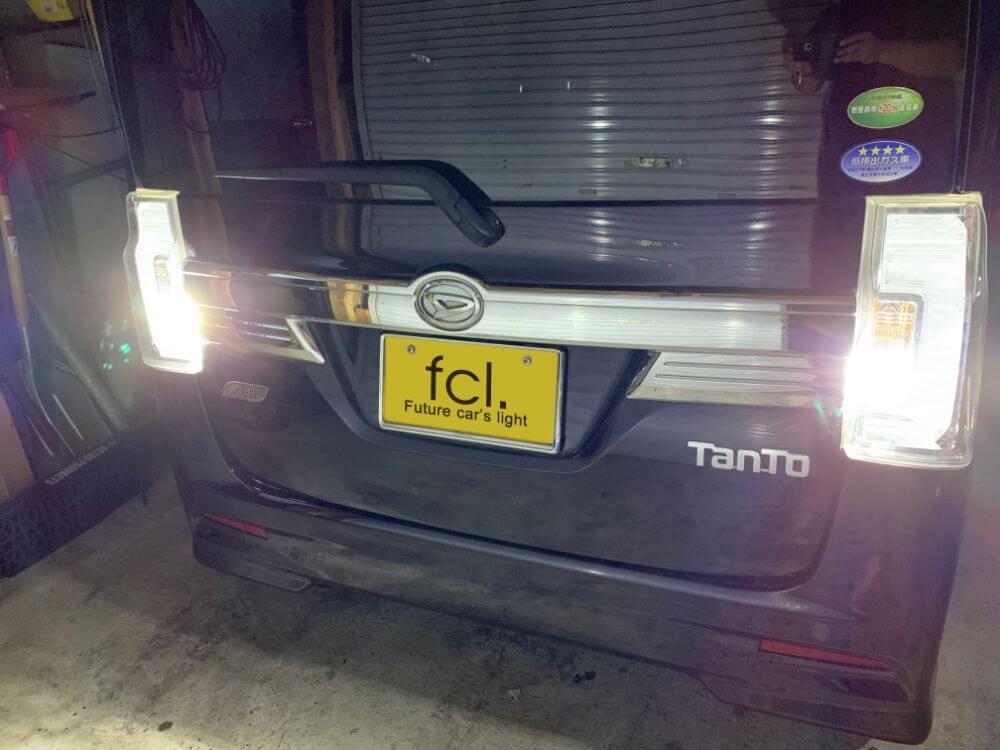 交換後 fcl.LEDハイパワーバックランプ点灯