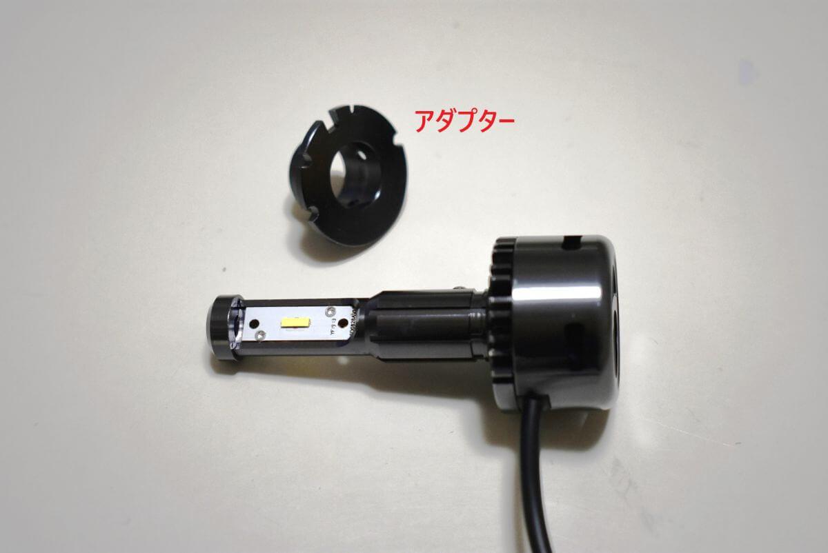 LEDバルブのアダプター