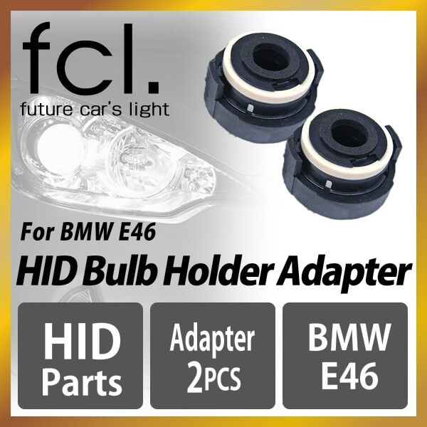 HID Bulb Holder Adapter for Benz E46 E Class W211