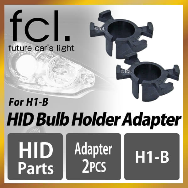 HID bulb adapter H1-b 2 1 minute