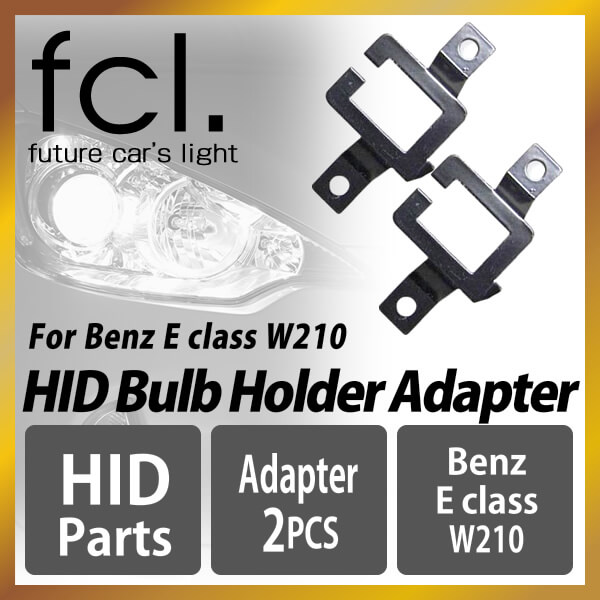 HID barbadaphtabenz for E-class W210