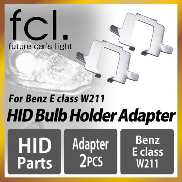For HID barbadaphtabenz E class W211