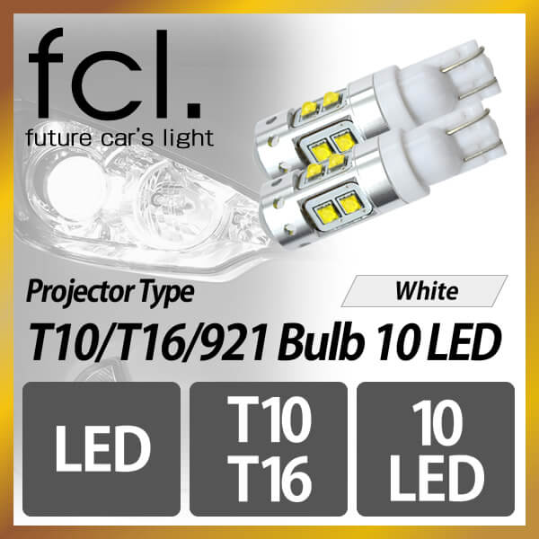 On fcl position back lamp! T10 ten white two set