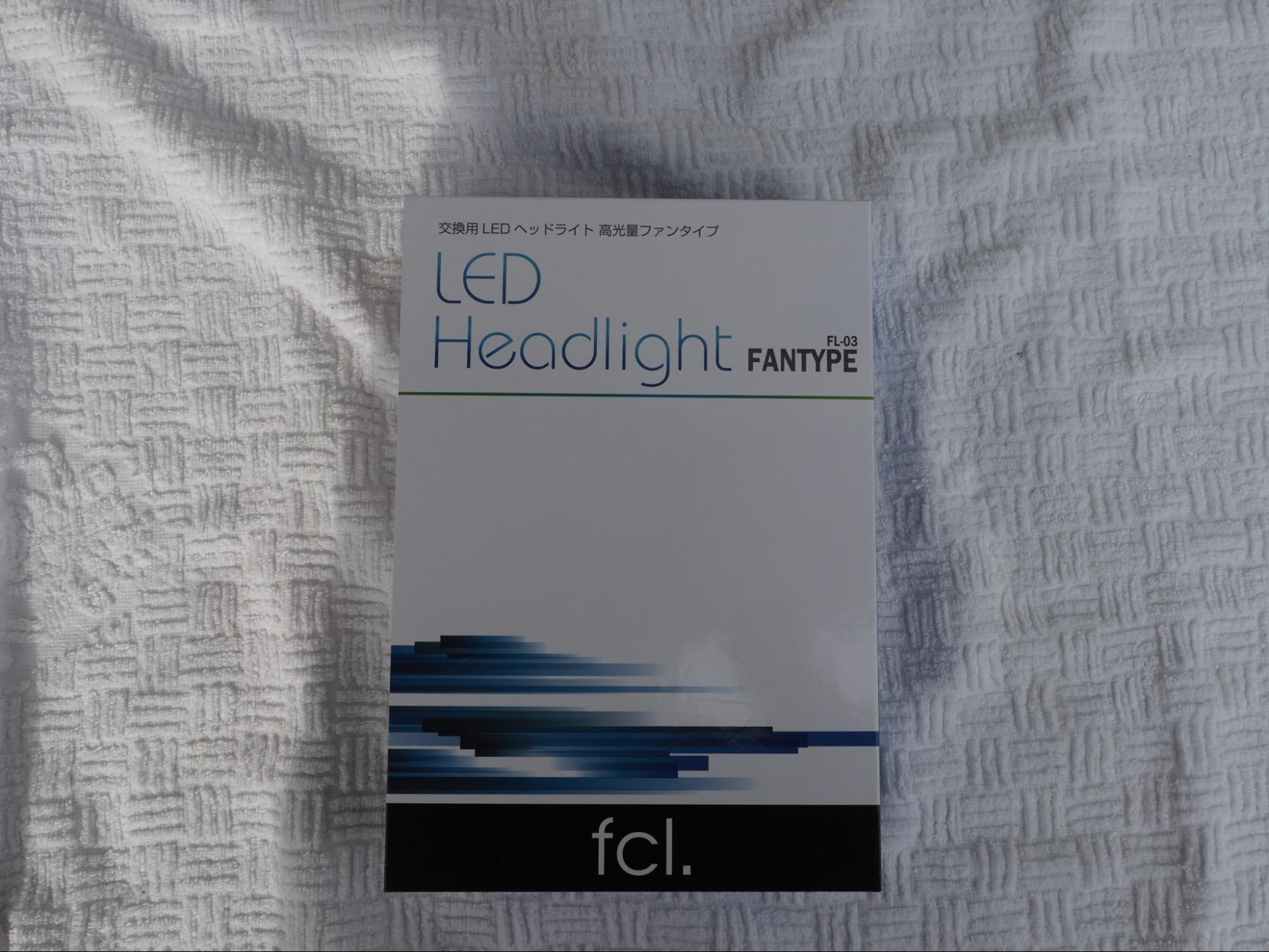 fcl.ファン付きタイプ HB3 LEDヘッドライト