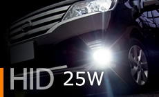 25W HIDキット