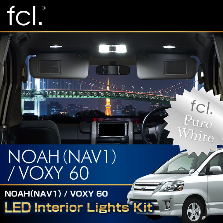 NOAH/Nav1/VOXY (AZR6# ) 7PCS Lights Exact Fit Vehicle Specific 40-SMD Complete LED Interior Package