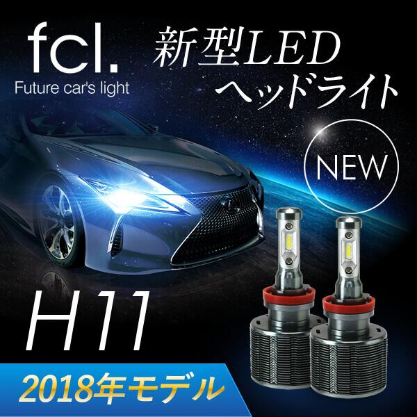 H11 初心者専用HIDキット 35W