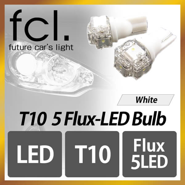 T10 Wedge type - 5 Flux LED WHITE Lights - Pack of 2