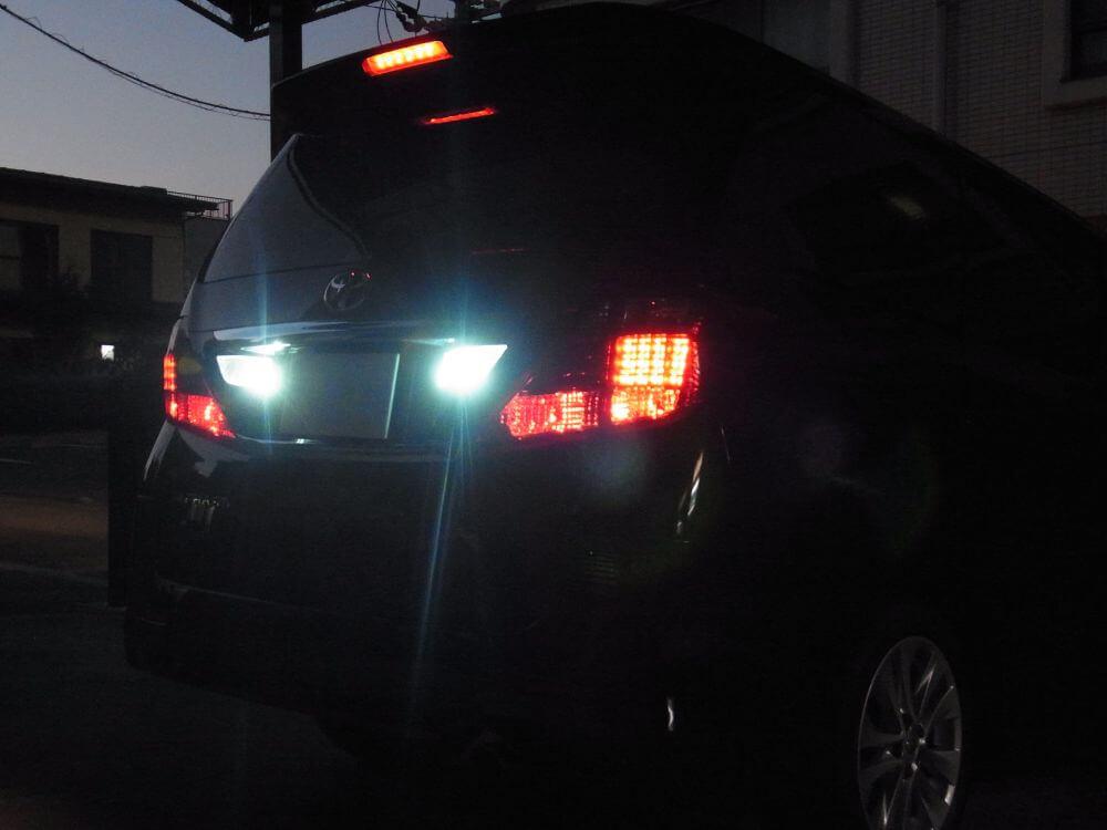 取付後の外観 ライト点灯